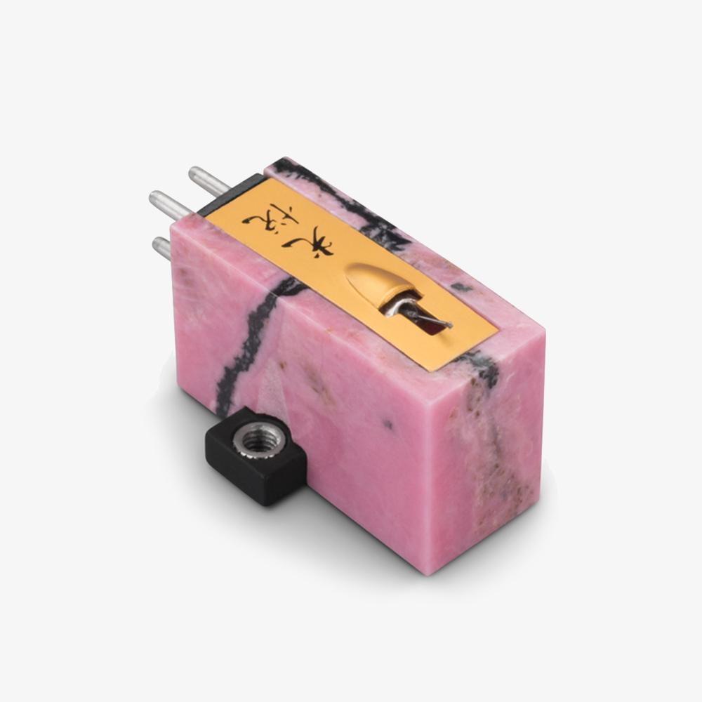 Koetsu Rhodonite Moving Coil Cartridge